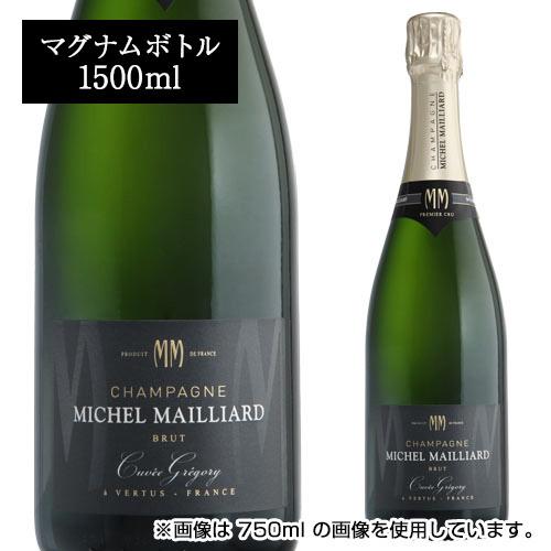 ミッシェル マイヤール キュヴェグレゴリー 1er ブリュット マグナム 1500ml(1.5L)