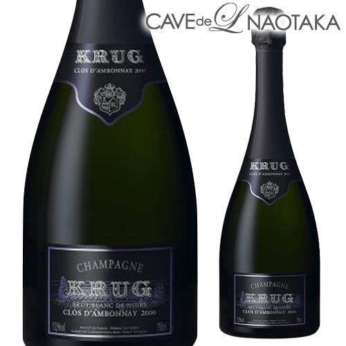 クリュッグ クロ ダンボネ [2000] 750ml[並行品][シャンパン][シャンパーニュ] 成人