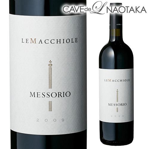 メッソリオ 2009 マッキオーレ 赤 辛口 イタリア 750ml