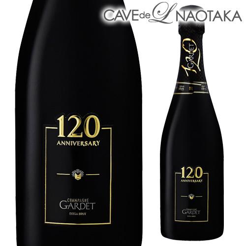 ガルデ キュヴェ 120 アニバーサリー 750ml[限定品][シャンパン][シャンパーニュ]