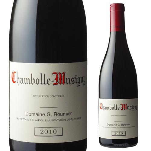 シャンボール ミュジニー [2010] ジョルジュ ルーミエ 750ml[ブルゴーニュ][赤ワイン][限定品]【お一人様1本限り】