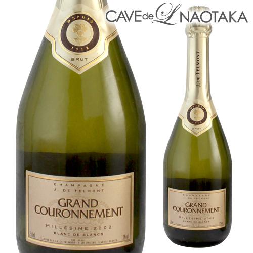 ジ ド テルモン グラン クーロヌモン ブラン ド ブラン [2002] [シャンパン][シャンパーニュ][ギフト][記念 祝い][プレゼント]