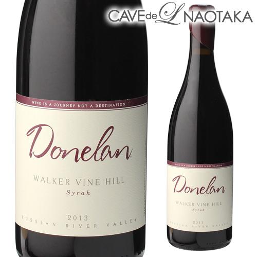 【P10倍】ドネラン ウォーカー シラー [2013] [アメリカ][カリフォルニア][ソノマ][赤ワイン]3/20~/30まで