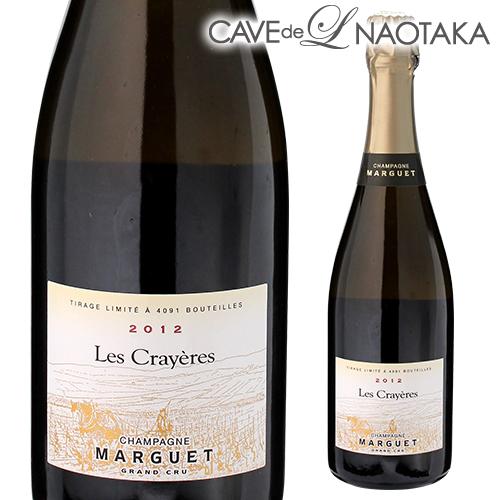 マルゲレ クレイエール エクストラブリュット グランクリュ [2012] 750ml[シャンパン][シャンパーニュ][自然派ワイン][ヴァン ナチュール][ビオディナミ]