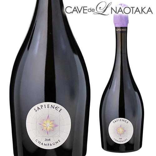 マルゲサピエンス エクストラブリュット 2009 750ml サピアンス シャンパン シャンパーニュ 自然派ワイン ヴァン ナチュール ビオディナミ