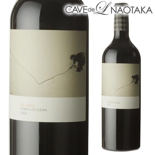 ヴァルデリス トマス エステバン [2010] [スペイン][赤ワイン][自然派ワイン][ヴァンナチュール][オーガニック] 自然派 ビオ BIO