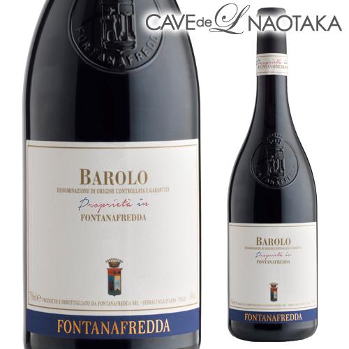 【P10倍】バローロ プロプリエタフォンタナフレッダ[2013]750ml[イタリア][ピエモンテ][赤ワイン] 3/20~/30まで