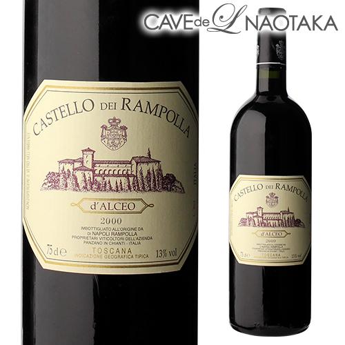 【P10倍】ダルチェオ IGT [2000] カステッロ ディ ランポーラ[イタリア][トスカーナ][赤ワイン][スーパートスカーナ] 成人3/20~/30まで