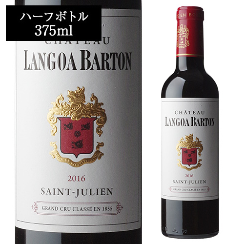 シャトー ランゴア バルトン [2016] ハーフ 375ml[格付 3級][ボルドー][サンジュリアン][赤ワイン]