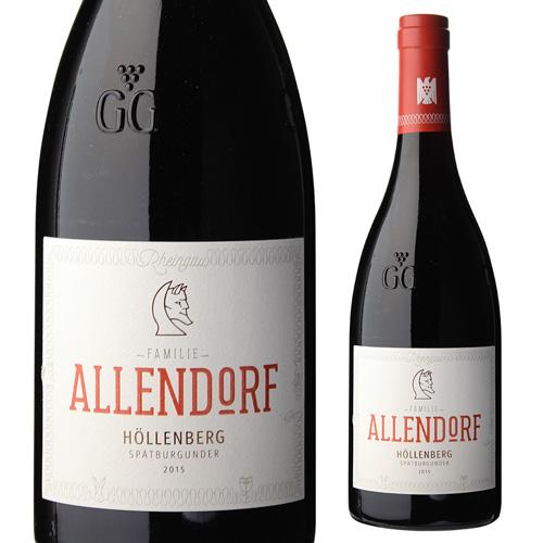 【P10倍】アレンドルフ アスマンスホイザー ヘレンベルク 2015 750ml ドイツ ラインガウ 赤ワイン シュペートブルグンダー グローセス ゲヴェックス GG8/2 20:00~10 23:59まで