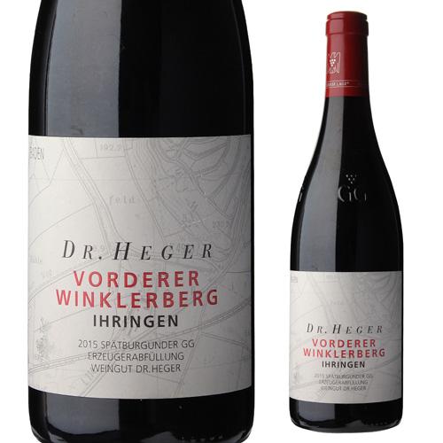 【P10倍】ドクター ヘイガ― イーリンガー フォルダーラー ヴィンクラーベルク 2015 750ml ドイツ 赤ワイン3/20~/30まで
