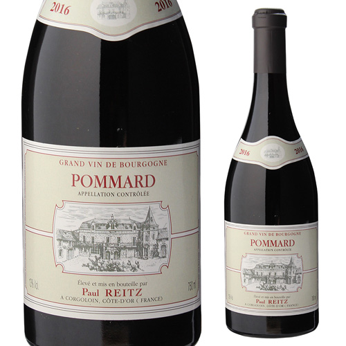 ポマール 2016 ポールレイツ 750ml赤ワイン フランス ブルゴーニュ