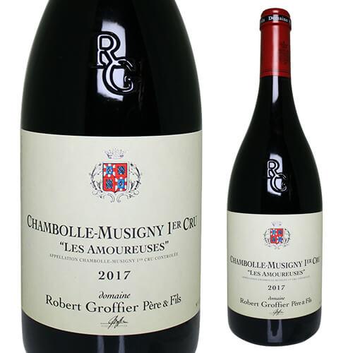 <P10対象外>シャンボール ミュジニー プルミエクリュ レ ザムルーズ 2017 ロベール グロフィエ 750ml フランス ブルゴーニュ 赤ワイン 1級