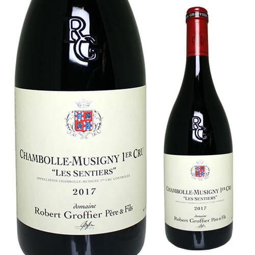<P10対象外>シャンボール ミュジニー プルミエクリュ レ サンティエ 2017 ロベール グロフィエ 750ml フランス ブルゴーニュ 赤ワイン 1級