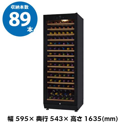 9月1日入荷予定ファニエルプレミアムクラス『SAF-280G BB』 送料+設置料無料さくら製作所本体カラー:ビューティブラック89本 FURNIEL 家庭用のワインセラー