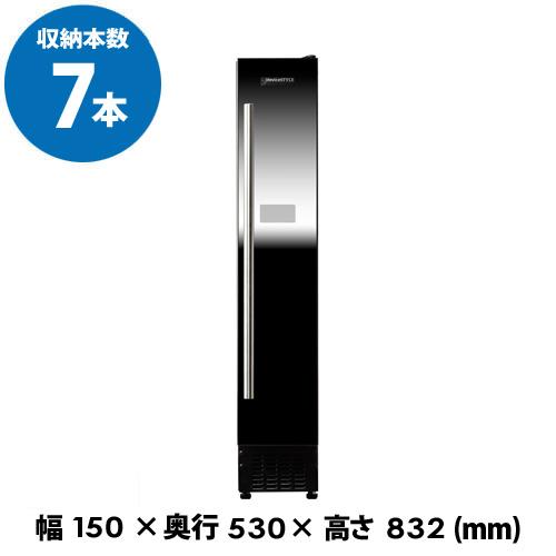 デバイスタイル CF-P7 ワインセラー