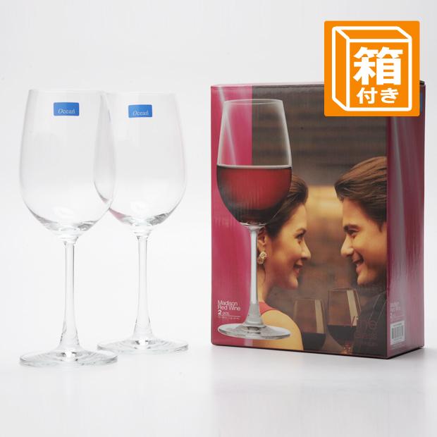 オーシャン ワイングラス レッドワイン 2脚セット 425ml ギフト 専用箱つき マディソン
