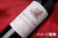 シャペル ドーゾンヌ 750ml [2006] セカンドワイン フランス サンテミリオン 赤 フルボディタイプ(重口) CHAPELLE D AUSONE [W][a_2sp0622]