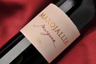 マロジャリア 750ml [2006] フランス マルゴ- 赤 フルボディタイプ(重口) MAROJALLIA