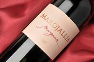 マロジャリア [2007] 750ml フランス マルゴ- 赤 フルボディタイプ(重口) MAROJALLIA ヴィンテージ ワイン