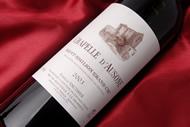シャペル ドーゾンヌ 750ml [2003] セカンドワイン フランス サンテミリオン 赤 フルボディタイプ(重口) CHAPELLE D AUSONE [W]