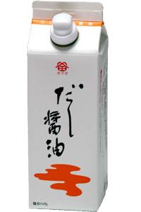 つけるだけで劇的に美味しくなるだし醤油 ?ほっと安心する味わい 鎌田 調味料 再販ご予約限定送料無料 初回限定 500ml だし醤油