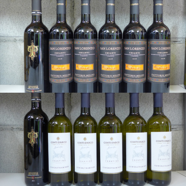 12本で14000円!スーパーアウトレットワイン12本セット 赤ワイン750ml×7本 白ワイン750ml×5本