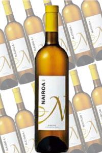 ナイロア/ボデガス・ナイロア 750ml×12本 (白ワイン)