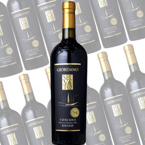 【まとめ買い】セルヴァート トスカーナ ロッソ/ジョルダーノ (赤ワイン)750ml×12本