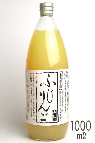長野信州產富士蘋果汁(進入.6部1000ml)