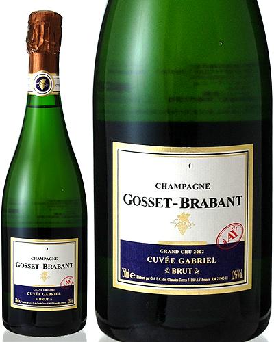 ゴセ ブラバン キュベ ガブリエル グラン クリュ [2002] ( 泡 白 ) シャンパン シャンパーニュ