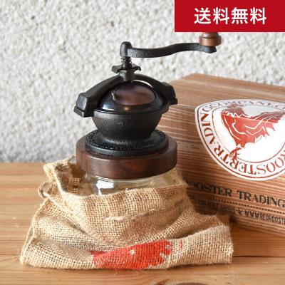 送料無料 カマノ コーヒーミル(Camano Coffee Mill) RED ROOSTER TRADING COMPANY (ワイン(=750ml)10本と同梱可)[J][S]