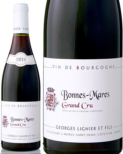 ボンヌ マール グラン クリュ[2011] ジョルジュ リニエ(赤ワイン)[S][tp]