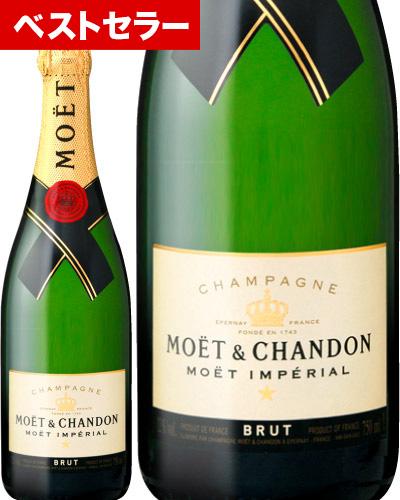 スパークリング・ワイン/シャンパーニュ>フランス/シャンパーニュ地方>シャンパーニュ生産者マ行>モエ・エ・シャンドン>モエ・エ・シャンドン1