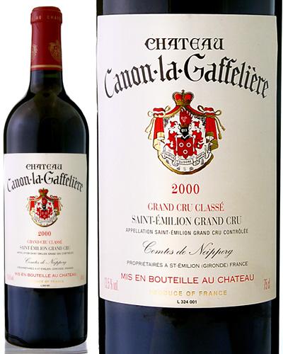 Kết quả hình ảnh cho chateau canon la gaffeliere