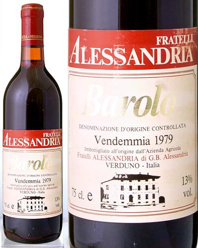 バローロ[1979]フラテッリ アレッサンドリア(赤ワイン)※ラベル瓶&キャップに汚れ 破れ 傷有り※[tp][S]