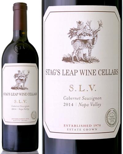 SLVエステート カベルネ ソーヴィニヨン[2014] スタッグス リープ ワイン セラーズ(赤ワイン)[tp]