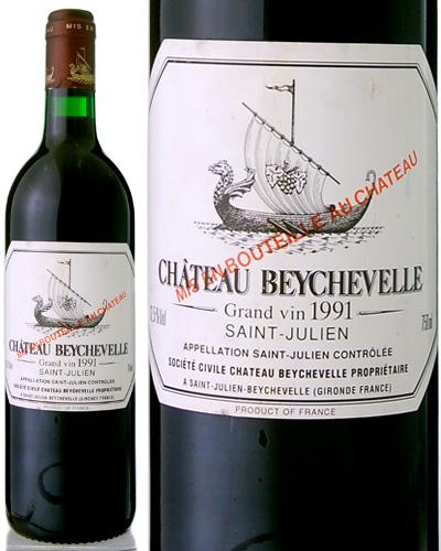 シャトー ベイシュヴェル[1991](赤ワイン) ※ラベル瓶&キャップに汚れ 破れ 傷有り※[tp]