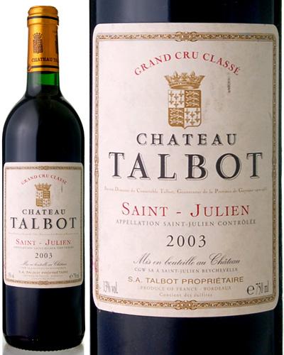 シャトー タルボ[2003](赤ワイン)[tp][S]