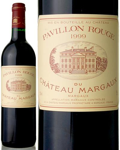パヴィヨン ルージュ ド シャトー マルゴー [ 1999 ] ( 赤ワイン ) [S]