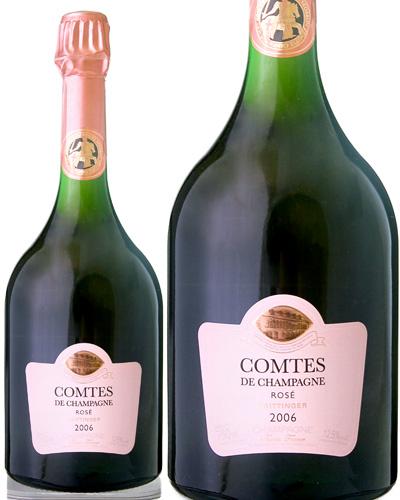 テタンジェ コント ド シャンパーニュ ロゼ [2006]  ( 泡 ロゼ ) シャンパン シャンパーニュ [tp] [S]