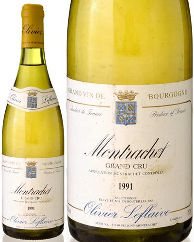 モンラッシェ グラン クリュ[1991] オリヴィエ ルフレーヴ (白ワイン) [S][tp]