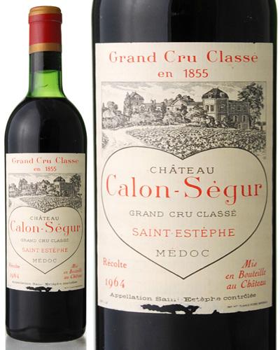 シャトー カロン セギュール[1964](赤ワイン)※ラベル瓶&キャップに汚れ 破れ 傷有り※[S]