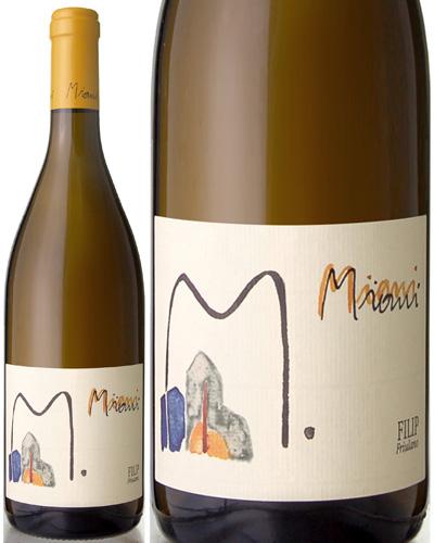 フリウラーノ フィリップ[2016]ミアーニ(白ワイン)[tp][S]