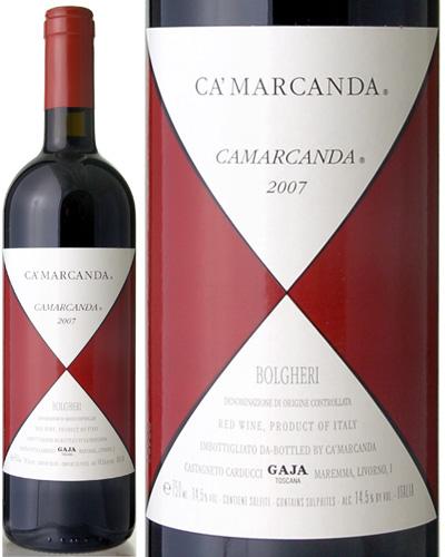 カマルカンダ[2007]カマルカンダ(赤ワイン)[S]