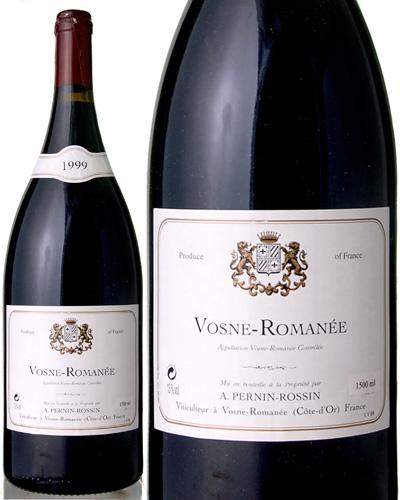 ヴォーヌ ロマネ[1999]ペルナン ロサン(赤ワイン)[tp][S]