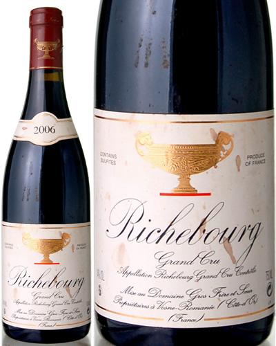 リシュブール グラン クリュ[2006] グロ フレール エ スール(赤ワイン) ※ラベル瓶&キャップに汚れ 破れ 傷有り※[tp][S]