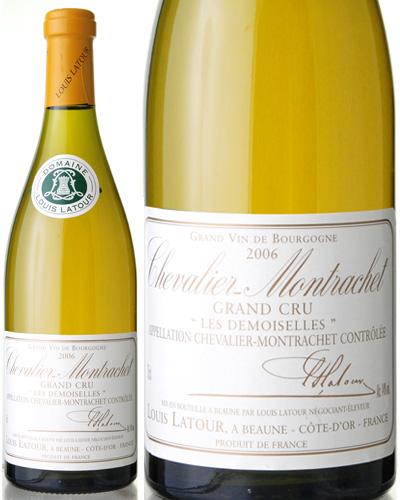 シュヴァリエ モンラッシェ グラン クリュ レ ドゥモワゼル[2006]ルイ ラトゥール(白ワイン)[S]