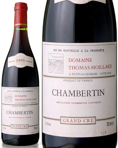 シャンベルタン グラン クリュ[1995]トマ モワラール(赤ワイン)[tp][S]
