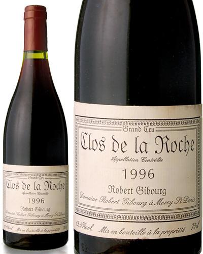 クロ・ド・ラ・ロッシュ・グラン・クリュ[1996]ドメーヌ・ロベール・ジブール(赤ワイン)※ラベル瓶&キャップに汚れ・破れ・傷有り※[tp][S]